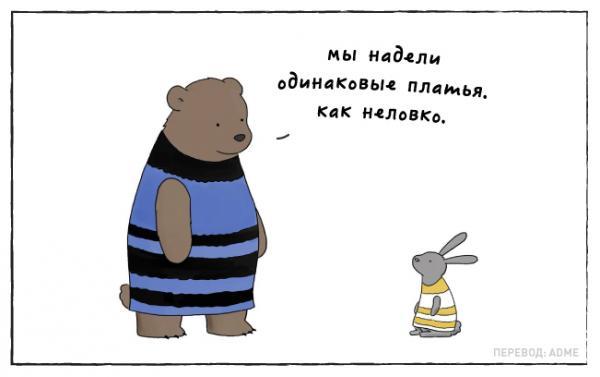 20 самых милых рисунков от художницы сериала «Симпсоны»