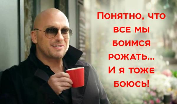 20 глубокомысленных фраз от Дмитрия Нагиева.