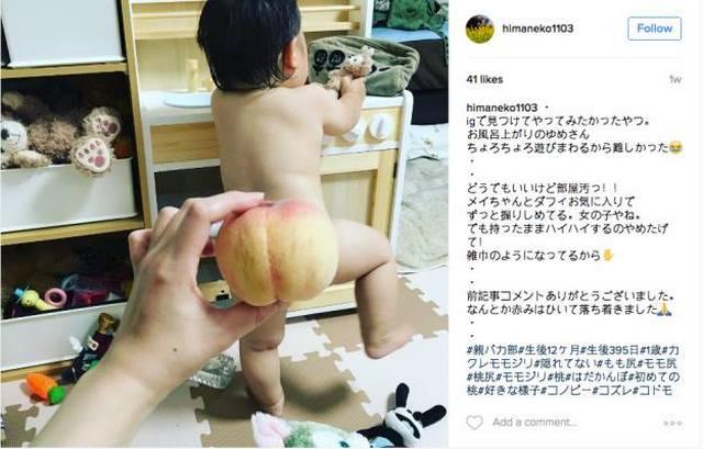 «Попка-персик» - Новый тренд в Японии!