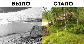 14 фотографий нашей планеты до и после вмешательства человека