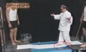 Китаец шагает по воде