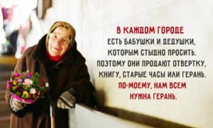 9 историй, которые вернут веру в человечество