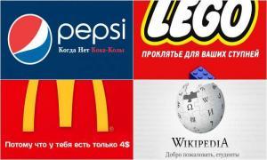 Честные слоганы известных торговых марок