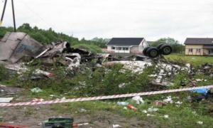 Названы причины крушения самолета А321 31 октября в Египте