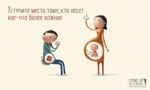 Всегда уступай место будущим мамам! Отличная социальная реклама