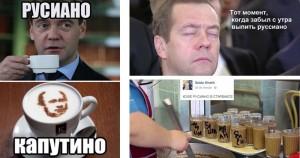 Руссиано Медведева и репрессо Сталина
