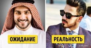 Эти парни доказали, что и в Ираке можно выглядеть стильно